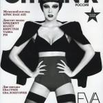 Eva Longoria mellbimbója -2- celeb-kepek.info